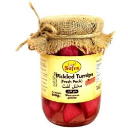 Pickled Turnip 600g | Buy Online | Middle Eastern Food | UK | Europe